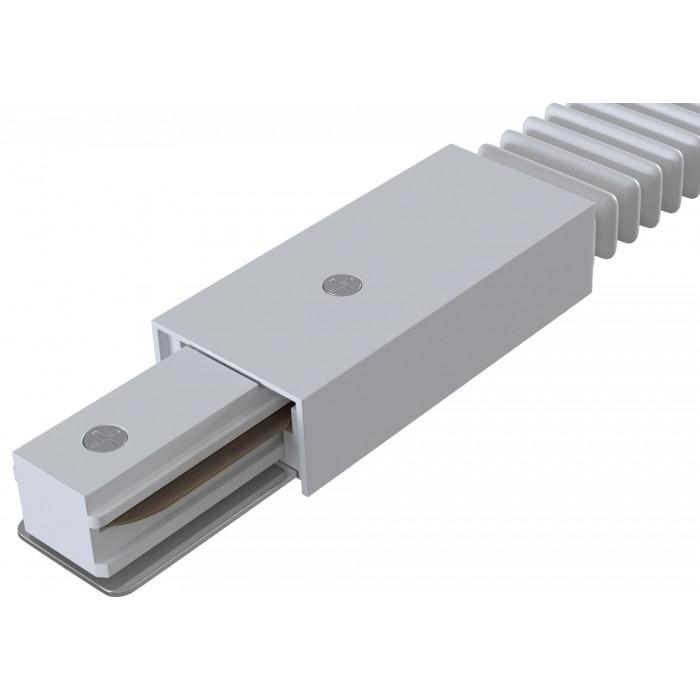 Accesoriu  Accessories for tracks Maytoni -, Alb, TRA001CF-11W, Germania