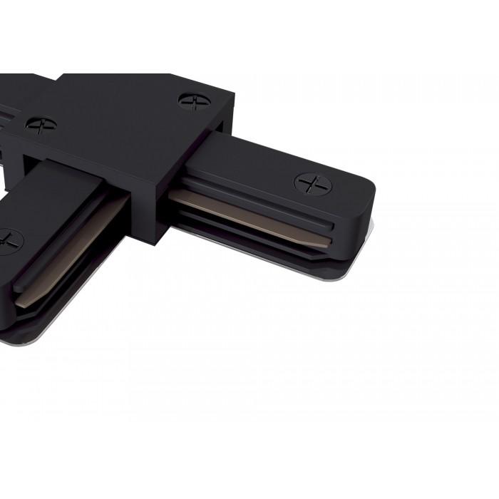 Accesoriu  Accessories for tracks Maytoni -, Negru, TRA001CT-11B, Germania