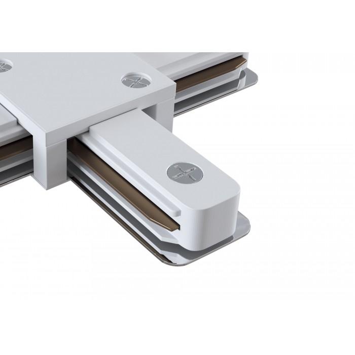 Accesoriu  Accessories for tracks Maytoni -, Alb, TRA001CX-11W, Germania