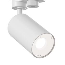 Downlight Sina Track lamps Maytoni GU10, Alb, TR002-1-GU10-W, Germania