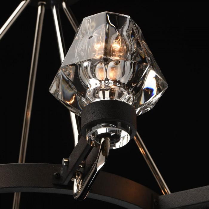 Candelabru  MW Lighting E14, Negru, 104012408, Germania