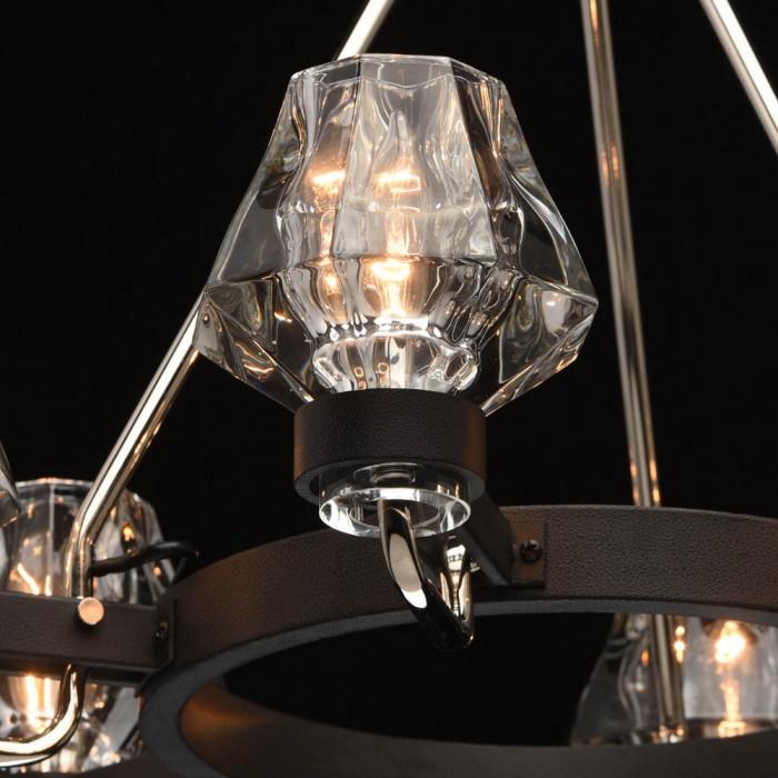 Candelabru  MW Lighting E14, Negru, 104012506, Germania