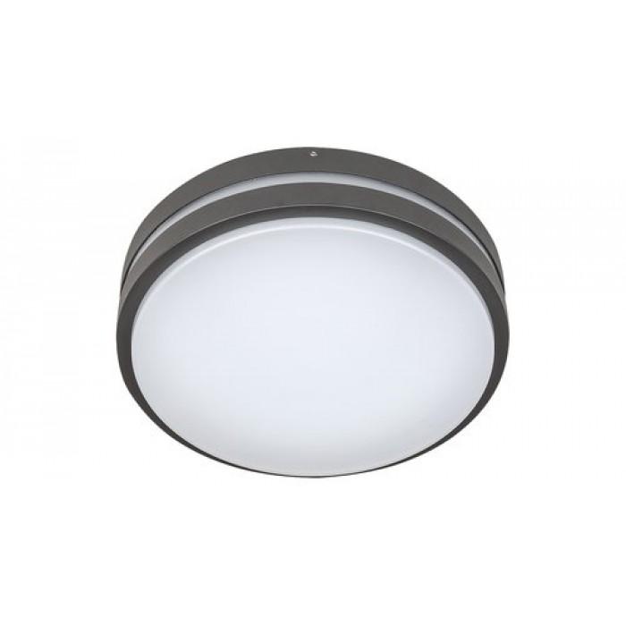 Aplica Exterior Rabalux Hamburg 8848 LED, Antracit, Metal, Ungaria